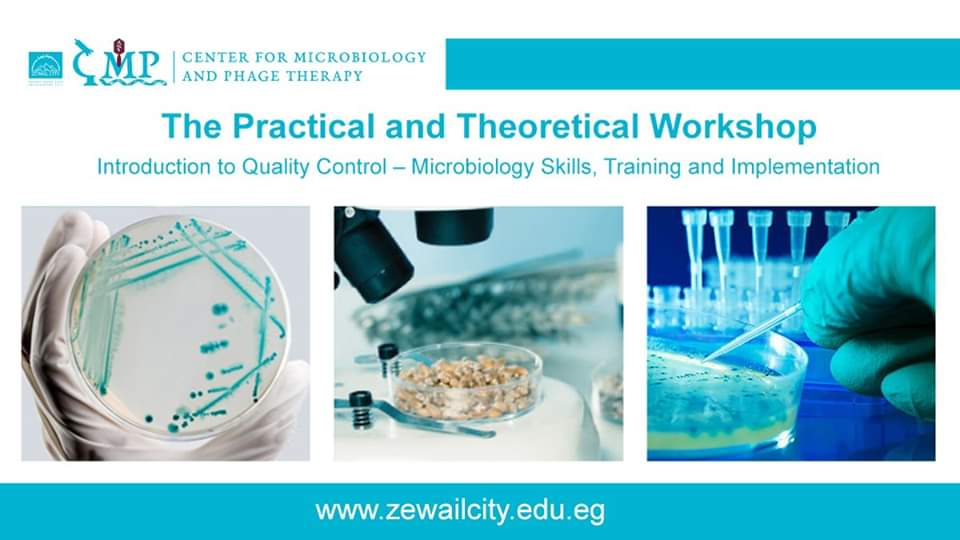 Quality Control, Microbiology Skills, Training & Implementation